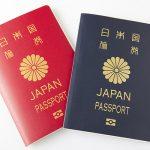 パスポート更新の値段は?年齢や種類別まとめ!